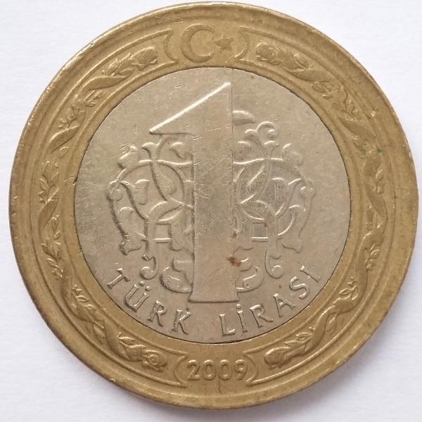 Турция 1 лира 2009 года
