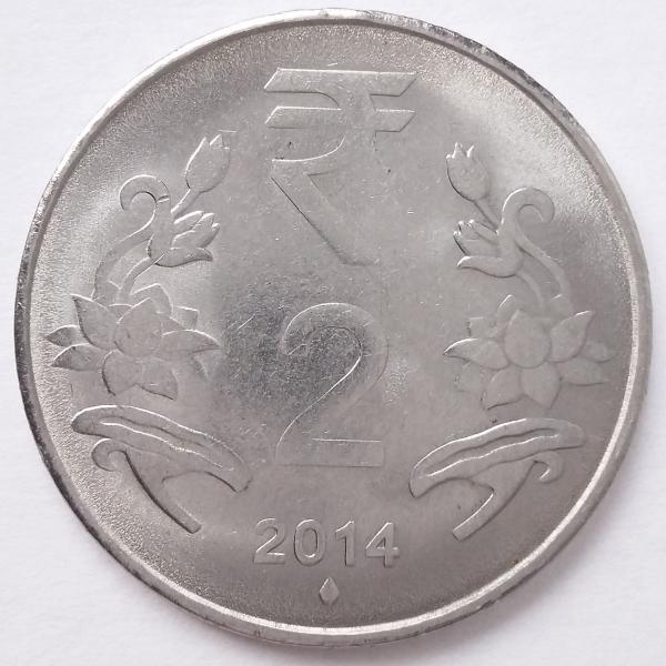 Индия 2014 года 2 рупии Мумбаи