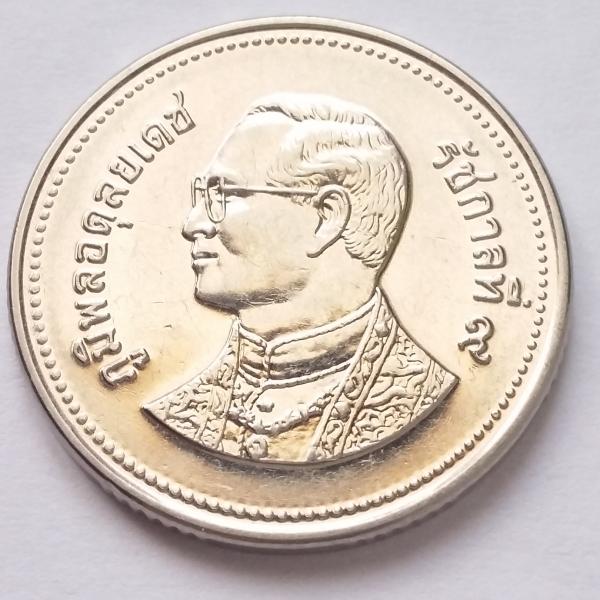 Таиланд 2 бата 2007 года